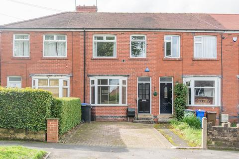 2 bedroom terraced house for sale - Annesley Road, Greenhill