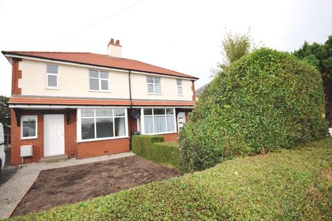 3 bedroom semi-detached house to rent - Lytham Road, Warton, Lancashire, PR4