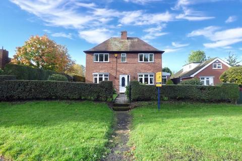 4 bedroom detached house for sale - Armitage Road, Brereton, Rugeley