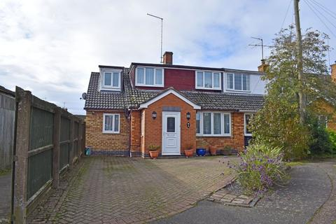 4 bedroom semi-detached house for sale - Close Road, Nether Heyford