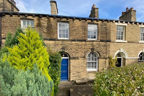 3 bedroom terraced house for sale - Daisy Place, Saltaire, Shipley