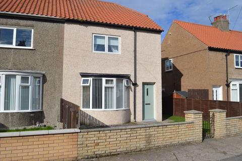 2 bedroom semi-detached house for sale - Bowers Crescent, Tweedmouth, Berwick-Upon-Tweed