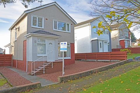 4 bedroom detached house for sale - Kinloch Road, Newton Mearns, Glasgow, G77