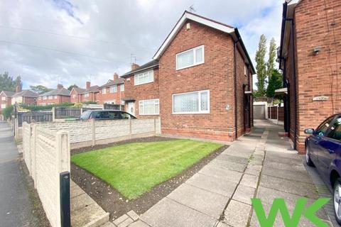 2 bedroom semi-detached house for sale - Lincoln Road, West Bromwich, B71