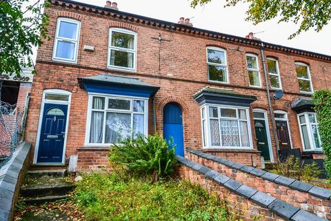 2 bedroom end of terrace house to rent - Church Road, Northfield, Birmingham