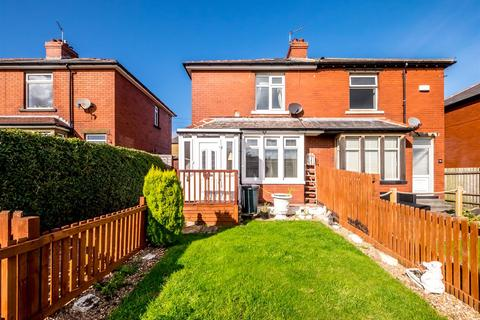 2 bedroom semi-detached house for sale - Lindley Moor Road, Huddersfield, HD3
