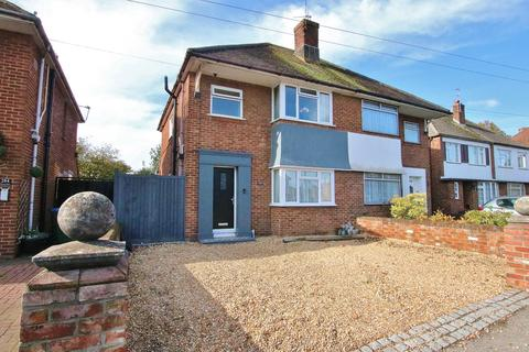 3 bedroom semi-detached house for sale - Southampton