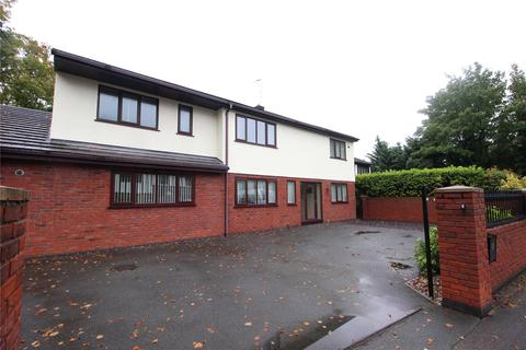 5 bedroom detached house for sale - College Court, Liverpool, Merseyside, L12