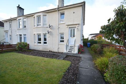 2 bedroom flat for sale - 73 Blairdardie Road, GLASGOW, G13 2AE