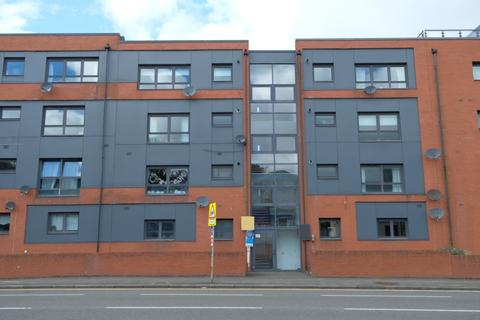 2 bedroom flat for sale - Clarkston Road, Flat 0/2, Cathcart, Glasgow, G44 3DN