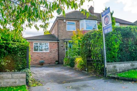 4 bedroom semi-detached house for sale - Swinnow Road, Pudsey