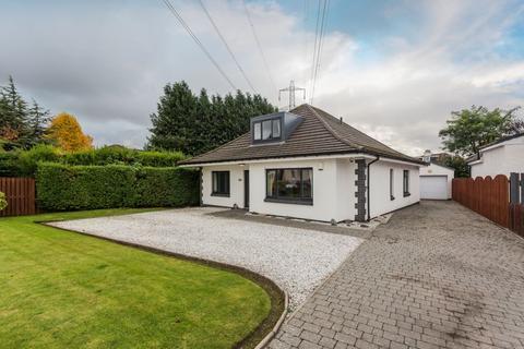 3 bedroom detached bungalow for sale - 89A, Crookston Drive, Paisley, PA1 3DB