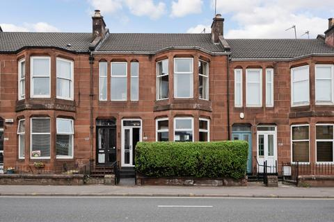 2 bedroom flat for sale - Crow Road, Main Door, Jordanhill, Glasgow , G13 1NP