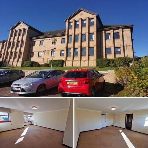 2 bedroom flat for sale - Birchmount Court, Forrest Street, Airdrie ML6