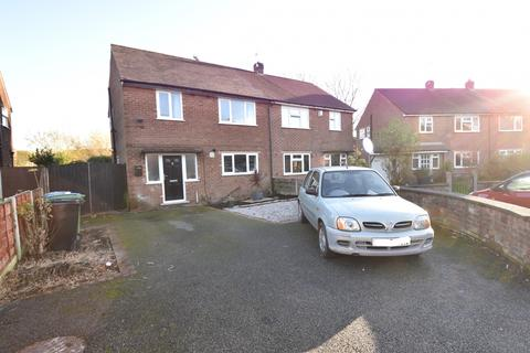 4 bedroom semi-detached house for sale - Peers Close, Flixton, M41