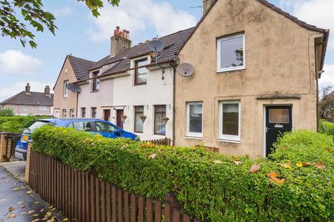 2 bedroom end of terrace house for sale - 51 Findlay Street, Rosyth, KY11 2RF