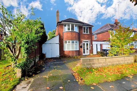 3 bedroom detached house for sale - Quinton Lane, Quinton