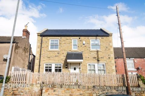 4 bedroom detached house for sale - Church Street, Greasbrough