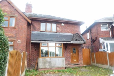 4 bedroom semi-detached house for sale - Tame Street, Walsall