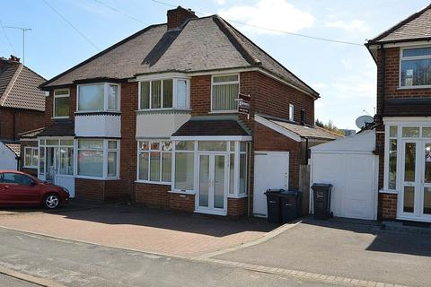 3 bedroom semi-detached house for sale - Broad Lane, Kings Heath, Birmingham, B14