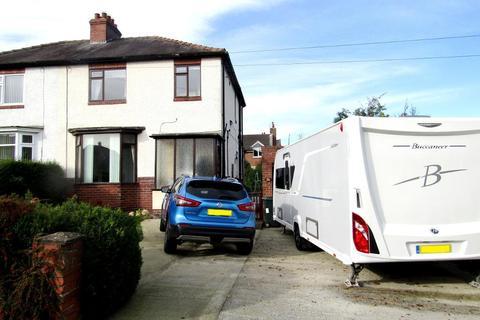 3 bedroom semi-detached house for sale - Lambton Avenue, Whickham, Tyne & Wear, NE16 4SY