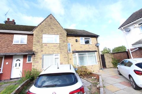 4 bedroom end of terrace house for sale - Valley Close, Liverpool