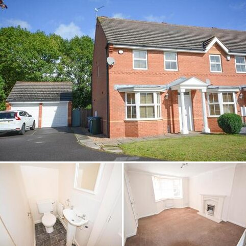 3 bedroom end of terrace house for sale - Henson Close, Radcliffe-On-Trent, Nottingham