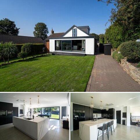 5 bedroom detached bungalow for sale - Barningham Close, Elstob Farm, Sunderland