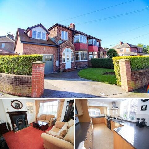 4 bedroom semi-detached house for sale - Alderwood Crescent, Newcastle Upon Tyne