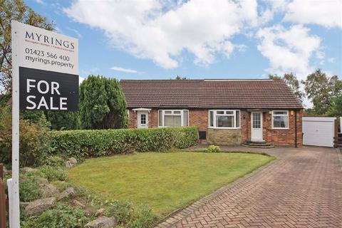 3 bedroom semi-detached bungalow for sale - Forest Way, Harrogate, North Yorkshire
