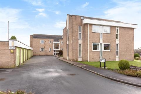 2 bedroom apartment for sale - Moorfield Drive, Yeadon, Leeds, LS19 6AJ