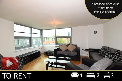 2 bedroom duplex to rent - Duke Street, Leicester, LE1