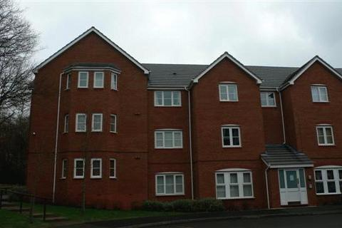 2 bedroom apartment for sale - Hickory Close, Walsgrave, Coventry, West Midlands, CV2
