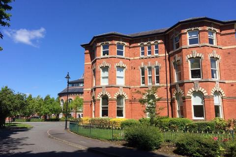 2 bedroom apartment for sale - Windsor House, Knightsbridge Square, Pavilion Way, Macclesfield