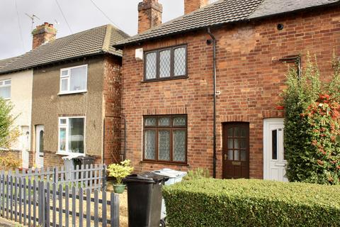 2 bedroom end of terrace house for sale - Cowes Road, Grantham NG31