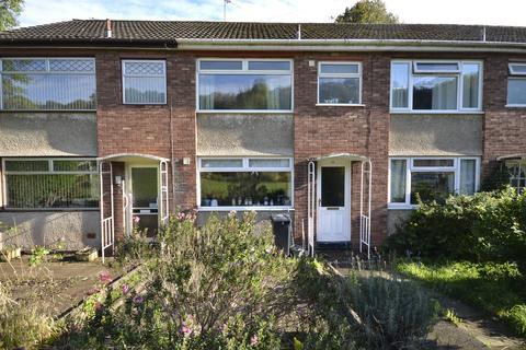 2 bedroom terraced house for sale - Parkside Gardens, Bristol, Somerset, BS5