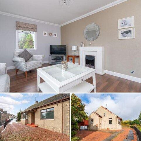 3 bedroom detached bungalow for sale - 2 Station Terrace, Kirkliston, EH29 9BA