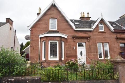 4 bedroom semi-detached house for sale - Alice Avenue, Bellshill ML4