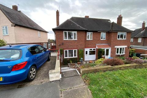 3 bedroom semi-detached house for sale - Shenstone Avenue, Stourbridge, DY8 3EA