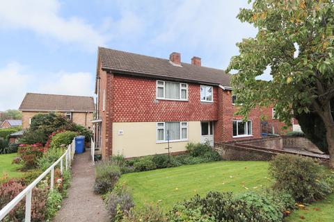 2 bedroom semi-detached house - Cuttholme Road, Ashgate, Chesterfield