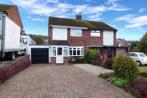 3 bedroom semi-detached house for sale - Farmdown Road, Baswich