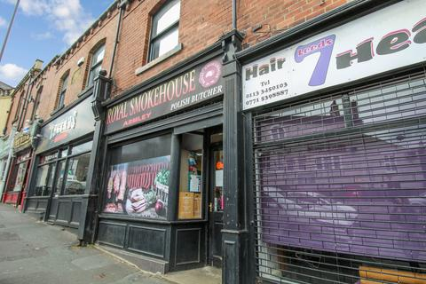 1 bedroom terraced house for sale - Branch Road, Armley, Leeds