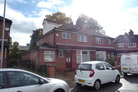 4 bedroom semi-detached house for sale - Austin Drive, Manchester