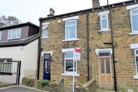 2 bedroom terraced house for sale - 18 Highfield Terrace
