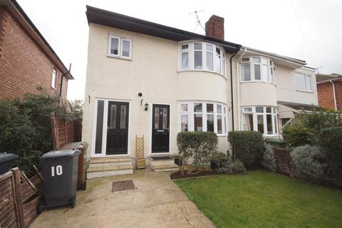 3 bedroom semi-detached house for sale - Quorn Drive, Lincoln