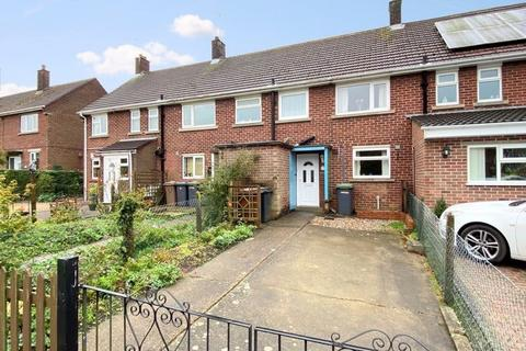 2 bedroom terraced house for sale - Dycote Lane, Welbourn