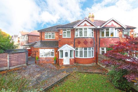 4 bedroom semi-detached house for sale - Lostock Road, Davyhulme, Manchester, M41