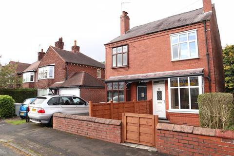 2 bedroom semi-detached house for sale - Knowsley Road, Macclesfield