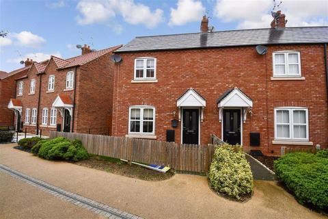 2 bedroom end of terrace house for sale - Village Green Way, Kingswood, Hull, HU7