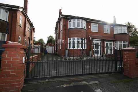 3 bedroom semi-detached house for sale - Booth Road, Audenshaw